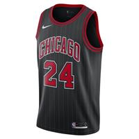 Lauri Markkanen Bulls Statement Edition Swingman Nike NBA-jersey - Zwart