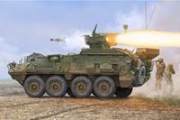Military LAV III Tua Tow-Under-Armour