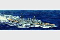 Boats HMS Hood 1941