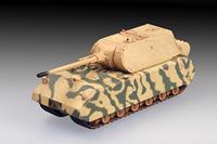 Military Maus PZ.KPFW.VIII
