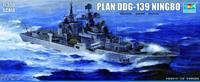 Boats Plan DDG 139 Ningbo