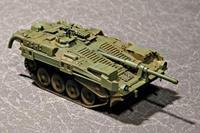 Military Swedish STVR 103B MBT