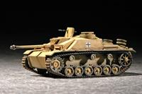 Military German SturmGeschutz III Ausf.G