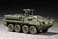 Military Stryker