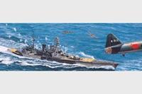 Boats HMS Repulse 1941