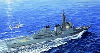 Boats JMSDF DDG-175 Myoko