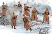 Military Soviet B4 Artillery Crew