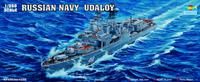 Boats Russian Navy Udaloy Class Severomorsk
