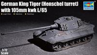 Military German King Tiger Henschel Turret 105mm KWK L/65
