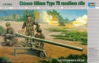 Military PRC 105mm Type 75 Recoilles Rifle with Figures