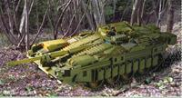 Military STVR 103C MBT