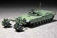 Military M1 Panther II Mine Clearing Tank