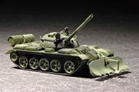 Military T-55 with BTU-5