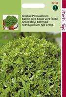 Hortitops Basilicum Ocimum basilicum Bascuro - Donkergroene - Kruidenzaden - 1,5gram