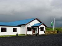 Hotel Fljotshlið & Smaratun Guesthouse - Fljotshlið