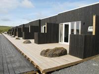 Glacier View Guesthouse - Hrifunes