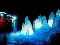 Lofthellir Ice Cave vanuit Myvatn