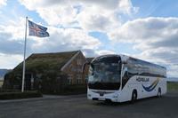 9-Daagse busrondreis IJsland Compleet