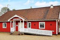 5 persoons vakantie huis in LAMMHULT, SVERIGE