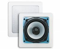 Samba speakerset 177x177x65 80w wit