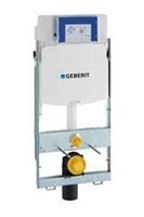 Gis sigma inbouwreservoir v/douche wc aquaclean h114cm