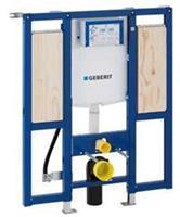 UP320 Duofix inbouwreservoir armsteun voorbereid 112x88x9-13,5 cm