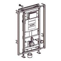 GIS module voor wand-wc, met Sigma inbouwreservoir 12cm, in breedte verstelbaar 60-95 cm