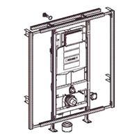 GIS-module voor wand-wc, met Sigma inbouwreservoir 12 cm, in breedte verstelbaar 90-125 cm