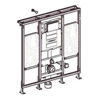 Gis Easy sigma inbouwreservoir h120 b115cm.voorbereid.armst