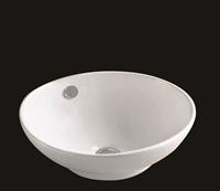Best Design Opbouw-Waskom Big Rema Ø: 42.5cm H:17.5cm