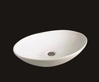 Best Design Opbouw-Waskom Ovaal 50x43x11cm