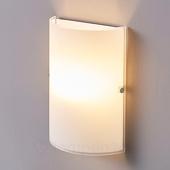 Lampenwelt Eenvoudige wandlamp Giulia uit mat glas