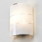 Lampenwelt Glas-wandlamp Vincenzo