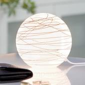 Paulmann Metall-Leuchte -