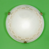 Plafondlamp -