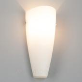 Lampenwelt Glazen wandlamp Hermine in wit