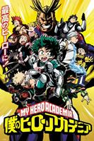 My Hero Academia Season 1 Poster 61x91,5cm