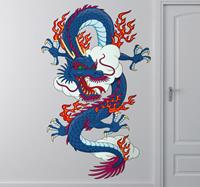 tenstickers Sticker chinese draak