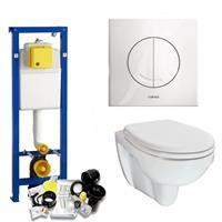 WISA Xs Toiletset 26 Aqua Splash Trevi Compact Met Bril En Drukplaat - Standaard Argos Wit - 8050414601