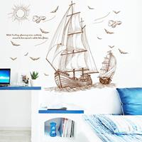 dennisdeal 47''x35' Grote piratenschip zeilende muursticker Vinyl PVC-sticker Art Home Decor