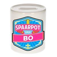 Bellatio Kinder spaarpot voor Bo - Spaarpotten