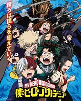 My Hero Academia Season 2 Poster 40x50cm