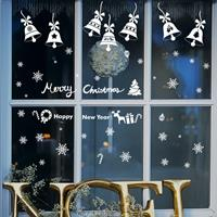 Creative Window Glass Door Removable Christmas Festival Wall Sticker Decoration (Bell)