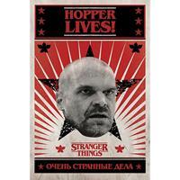 Pyramid Stranger Things Hopper Lives Poster 61x91,5cm