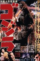 GBeye Godzilla 1954 Poster 61x91.5cm