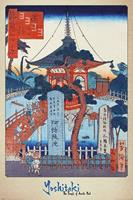 Yoshitaki The Temple of Amida Pond Poster 61x91,5cm