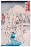 Hiroshige Mount Haruna in Snow Poster 61x91,5cm